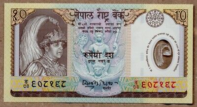 Nepal UNC Note 10 Rupees ND 2005 P-45 Polymer