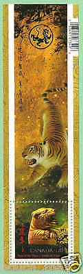 Canada - Souvenir Sheet - Chinese / Lunar New Year: Year of the Tiger #2349 -MNH