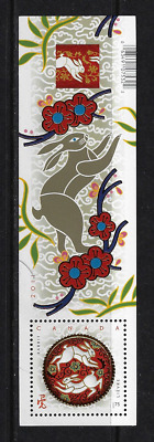 Canada Stamps - Souvenir sheet - Lunar New Year : Year of the Rabbit #2417 - MNH