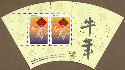Canada Stamps — Souvenir sheet — 1997, Lunar New Year of the Ox #1630a — MNH