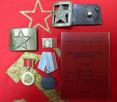 Soviet Russian Army vintage Buckle Old type WWII Communist party card USSR