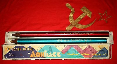 Set of 2 Vintage Old Giant Big Russian Soviet Pencils DONBASS USSR Antique