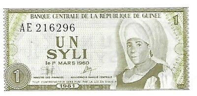 Guinea, 1 Syli, 1981, Pick #20a, Central Bank of The Republic of Guinee