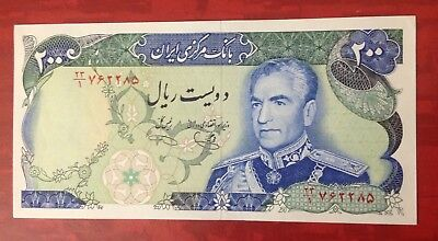 Middle East Shah Banknote 200 Rial Uncirculated