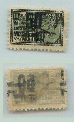 Lithuania 1922 SC C23a mint invered surcharge signed . d8229a