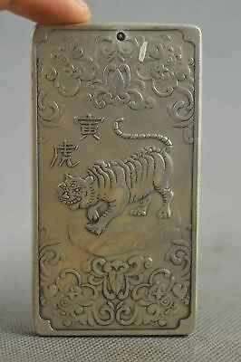 China Art Collection Handwork Miao Silver Carve Zodiac Tiger Amulet Pendant Gift