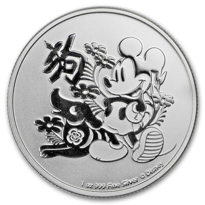 Licensed Disney $2 Lunar Year of the Dog 1 oz. of .999 Solid Silver Mickey Mouse