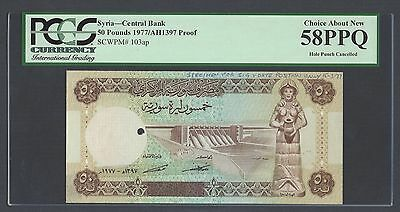Syria 50 lira 1977/AH1397 P103as Proof About Uncirculated