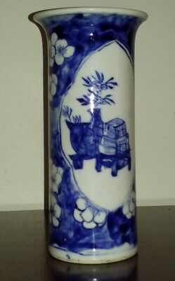 Beautiful Antique Chinese Blue and White Vase - Guangxu Period - 15.6cm