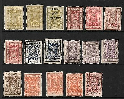 Hejaz Small Selection MUH/MNH  as Issued