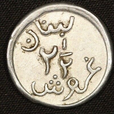 LEBANON 2 1/2 Piastres, ND 1941, KM-13, WWII Emergency Issue #4