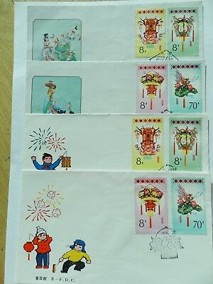 China First Day Cover 1985 T104 Festive Lantern 8 stamps