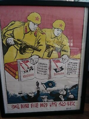 Vintage 1951 Chinese Nazi Propaganda Poster Gu Yuan US Invaders Must Be Defeated