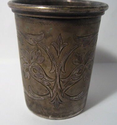 Vintage Metal Silver Plated Cup With Engraving Beginning of 19 Century #131