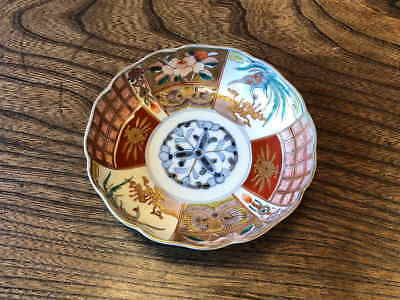 koi002 Medium deep dish - porcelain antique Japanese Imari ware 18th century