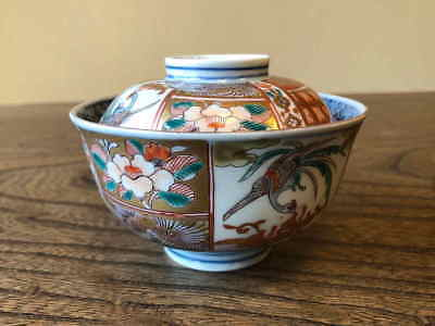 koi005 Bowl with lid (small) porcelain antique Japanese Imari ware 18th century