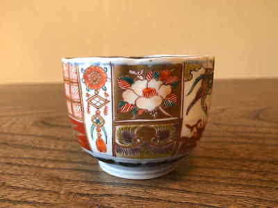 koi006 Teacup - porcelain dish antique Japanese Imari ware 18th century