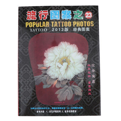 China Flower Painting Drawing Tattoo Flash Sketch Reference Book Peony Rose