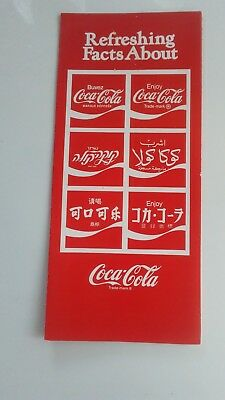 1982 Refreshing Facts About Coca Cola Brochure