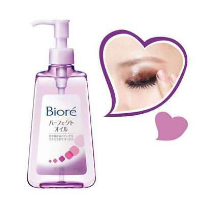 Biore Kao Japan Perfect Cleansing Oil Makeup Remover 150ml / 5 fl.oz m043