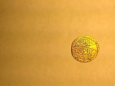 Sultani (Ancient Gold Coins) (Gold Altin 1520 Seuliman The Magnicent)