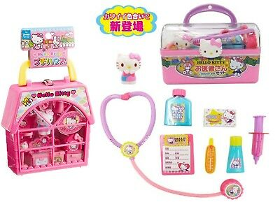 2 Hello Kitty Products - Dr. Case with Medical Supplies & Portable Petite House