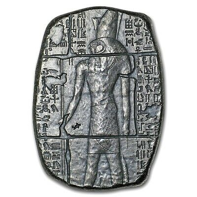 Egyptian Horus Relic Bar - 3 oz .999 Fine Solid Silver Ingot - In Cloth Bag - BU