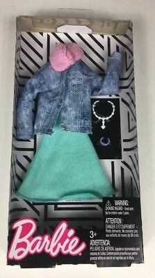 2018 Barbie Doll Fashion Pack New HARD TO FIND