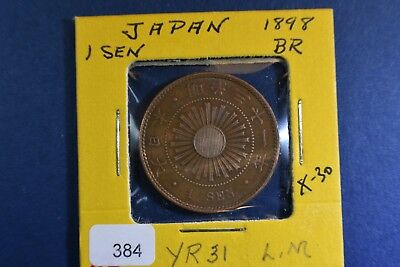 1898 Japan 1 Sen.  Very Well Struck Coin With Great Eye Appeal!
