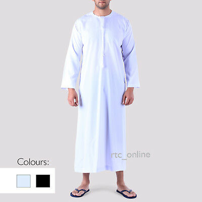 Omani Tassel Thobe Middle Eastern Jubba Dishdash Mens and Boys