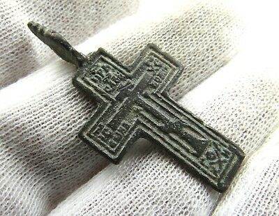 Authentic Late Medieval Bronze Cross Pendant - Wearable - G585