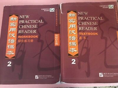 New practical chinese reader vol 1 3rd ed textbook wmp3 new practical chinese reader textbook workbook vol 2 fandeluxe Gallery