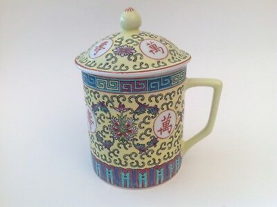 Vintage Chinese Porcelain Tea Cup Mug With Lid Asian Motif, excellent condition