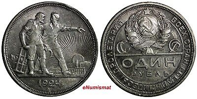Russia USSR Silver 1924 ПЛ Rouble XF Condition Y# 90.1