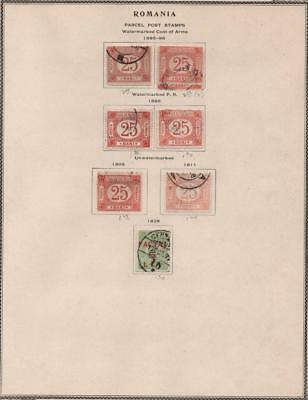 ROMANIA: 1895-1928 Parcel Post - Ex-Old Time Collection - Album Page (18622)