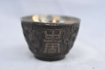 Antique Chinese Silver Shell Libation Cup Signed