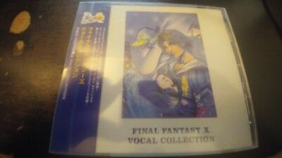 final fantasy x vocal collection CD ALION Records
