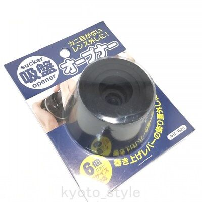 JAPAN HOBBY TOOL JHT9520 sucker suction cup opener lens maintenance too JAPAN