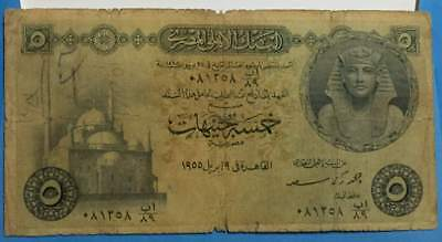 1955 EGYPT  5 Pounds  NATIONAL BANK OF EGYPT BANKNOTE