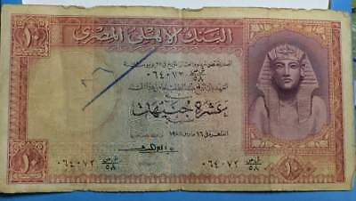 1958 Egypt Ten Pounds National Bank Of Egypt Banknote Rare