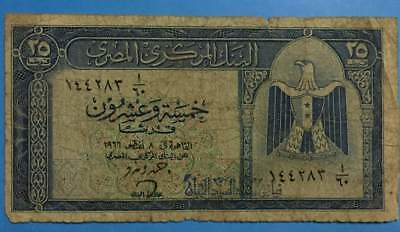 1966 Egypt 25 Piastres  Central Bank Of Egypt Banknote Rare