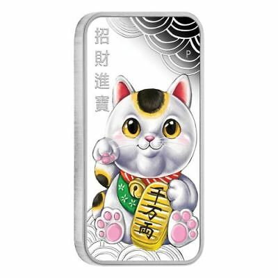 NEW Perth Mint - Lucky Cat 2018 1oz Pure Silver Coin