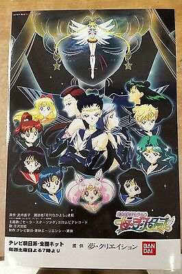 Sailor Moon Sailor Stars poster cast 11x17 color laminated