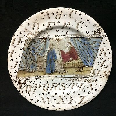 ABC Plate ~ BIBLE PICTURES ~ Samuel Before Eli 1880 Staffordshire Alphabet