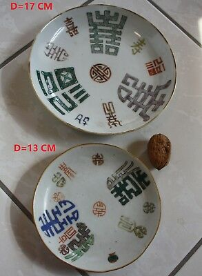 2 CHINESE FAMILLE ROSE PORCELAIN DISHES 19 th C. D=17CM 13 CM CHARACTERS