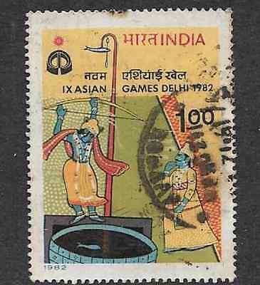 INDIA POSTAL ISSUE - 1982 - USED STAMP - ASIAN GAMES - NEW DELHI (5th SERIES)