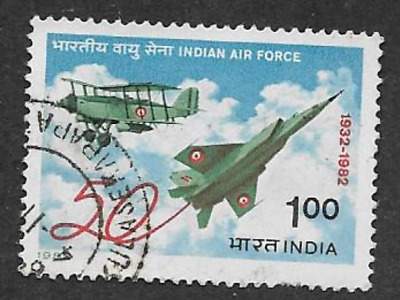 India Postal Issue - 1982 Used Stamp - Indian Air Force 50 Years
