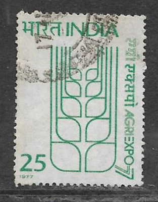 India Postal Issue - 1977 Used Stamp - Agriexpo '77 Agricultural Exhibition