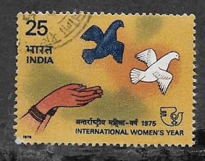 India Postal Issue - 1975 Used Stamp - International Women's Year