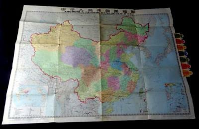 Antique-map, China, Printed :1974.